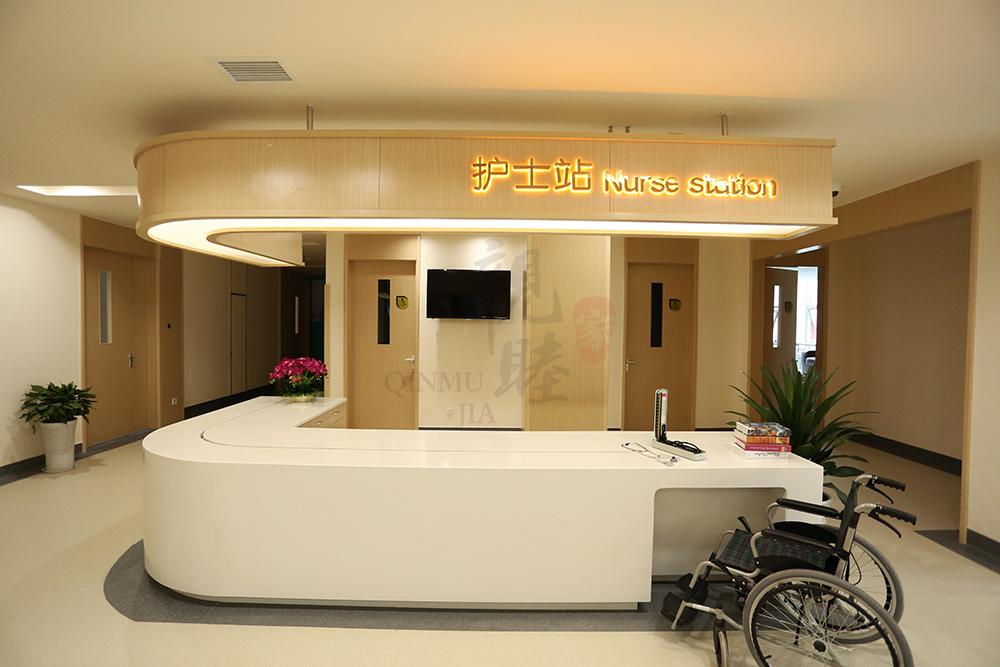 亲睦家老年医院护士站