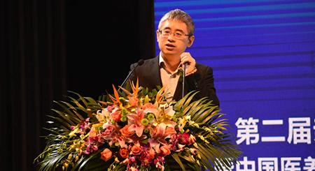分类图片 2017亲睦家·医养节论坛 吕海彬:医养产业PPP模式的机遇与挑战
