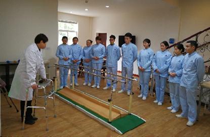 图片 亲睦家·健康学院