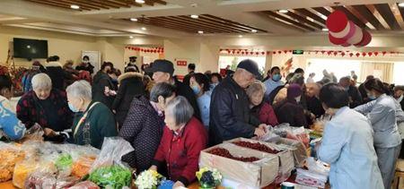 分类图片 亲睦庙会||拥抱期盼已久的新年,养老社区体会浓浓的年味儿!
